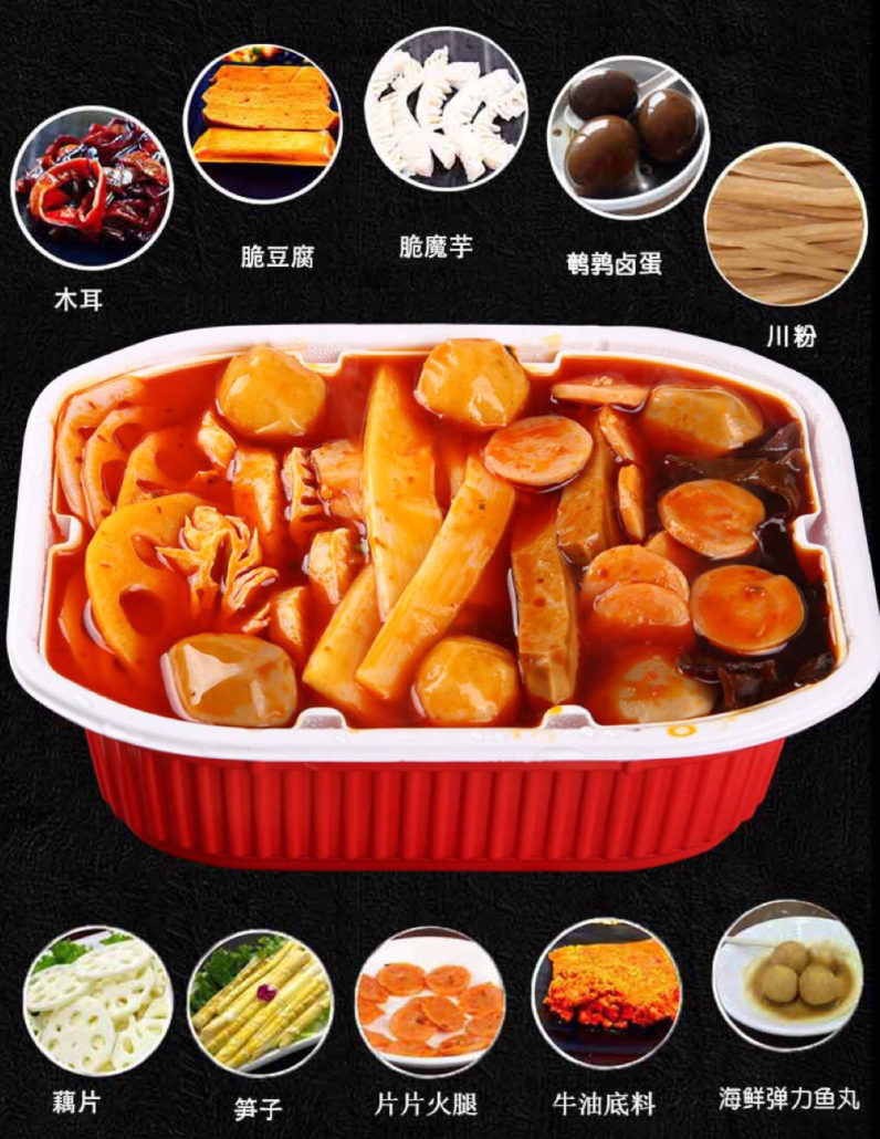The modern and convenient Hot Pot—A taste of instant hot pot 1